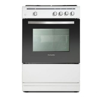 Montpellier MSG60W - 60cm Single Cavity Gas Cooker - White-0